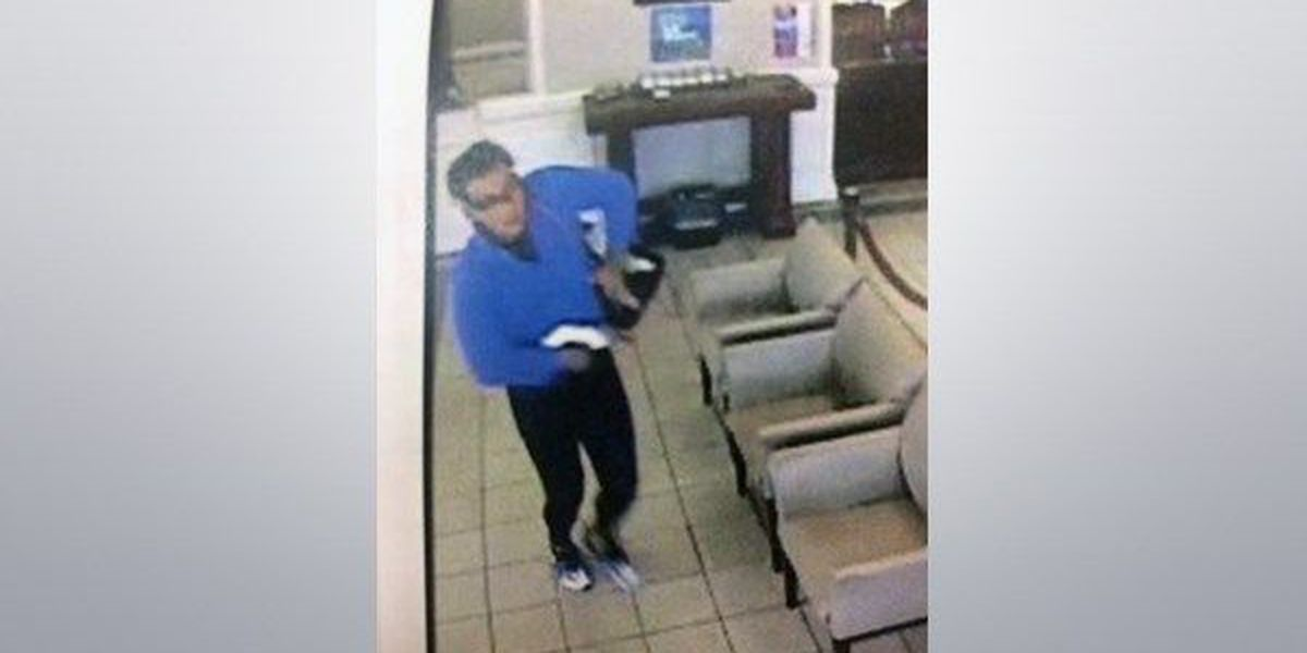 BRPD seeks suspect in armed robbery of Whitney Bank