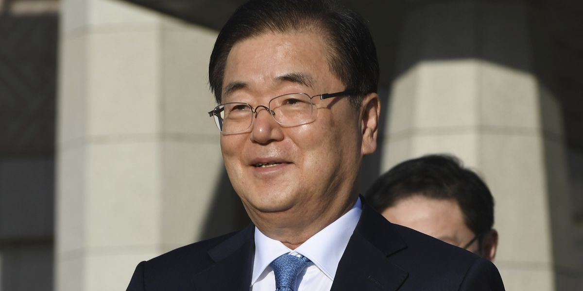 The Latest: Moon says he has high expectations for summit