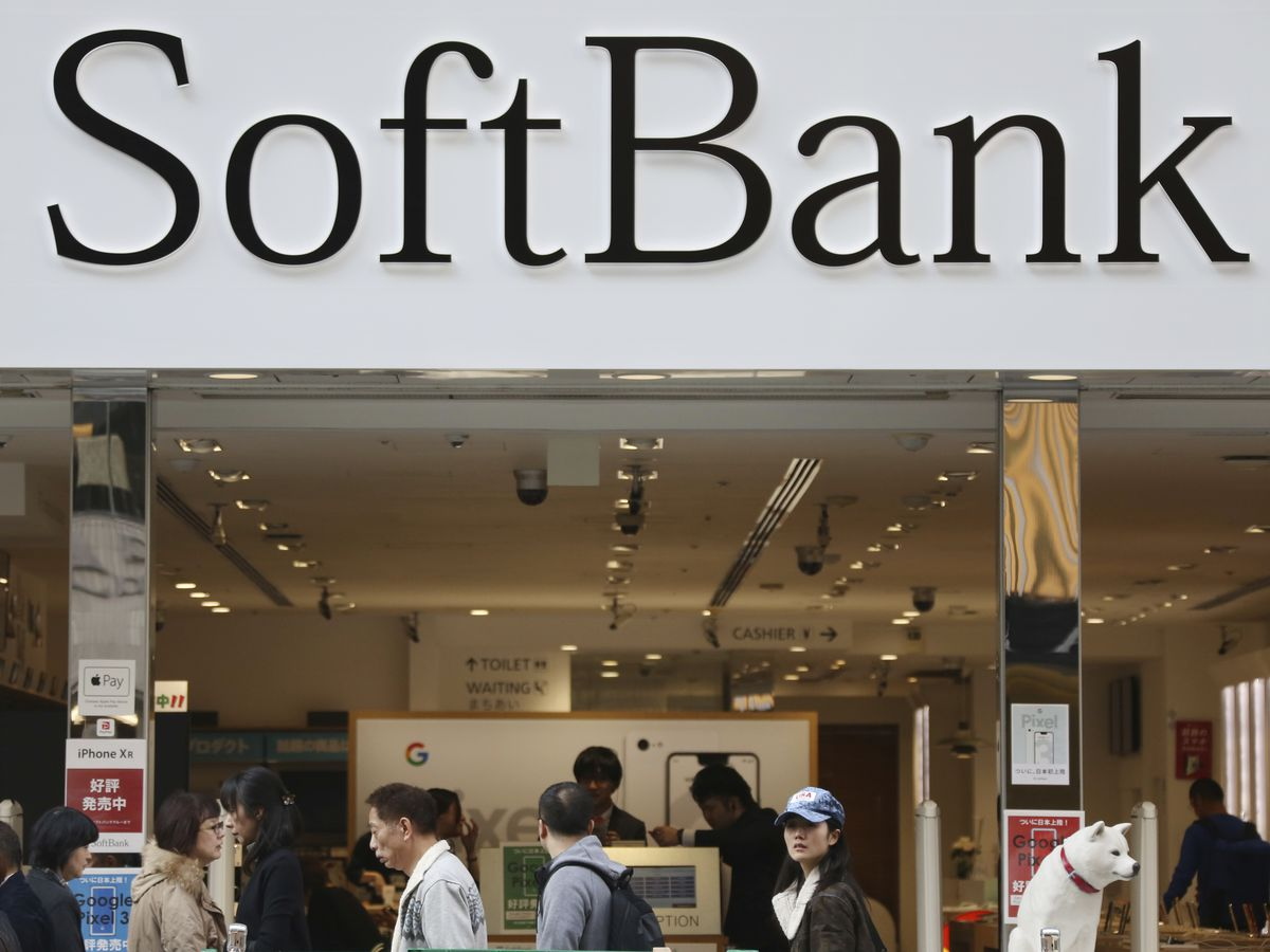 SoftBank's mobile unit's share price set for Dec. 19 IPO