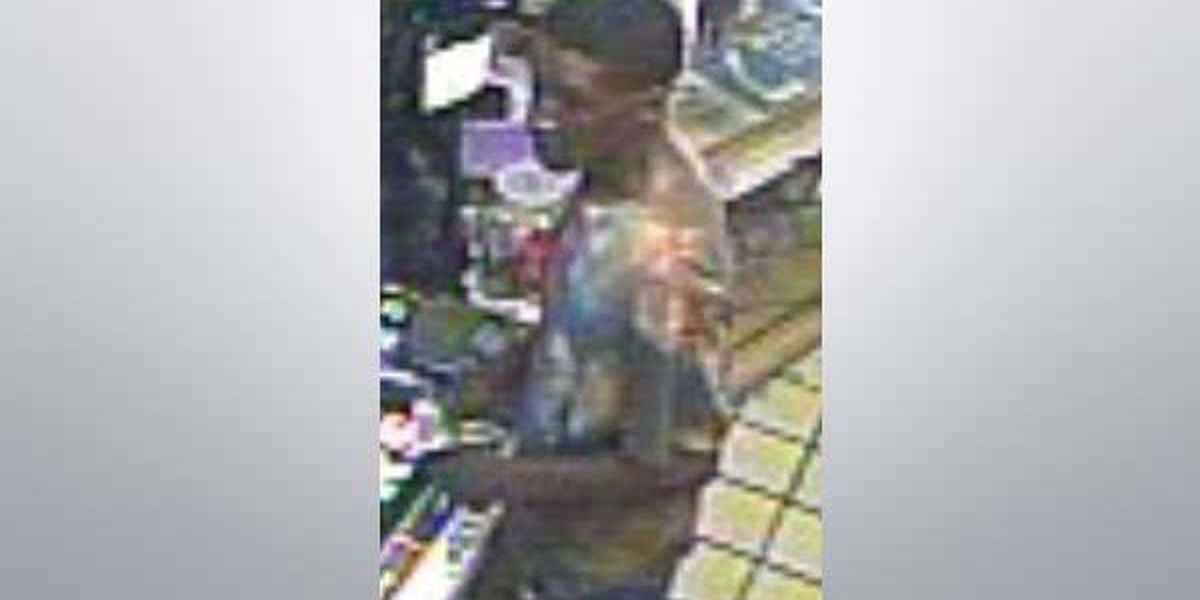 Police searching for man who robbed Dave's Food Mart
