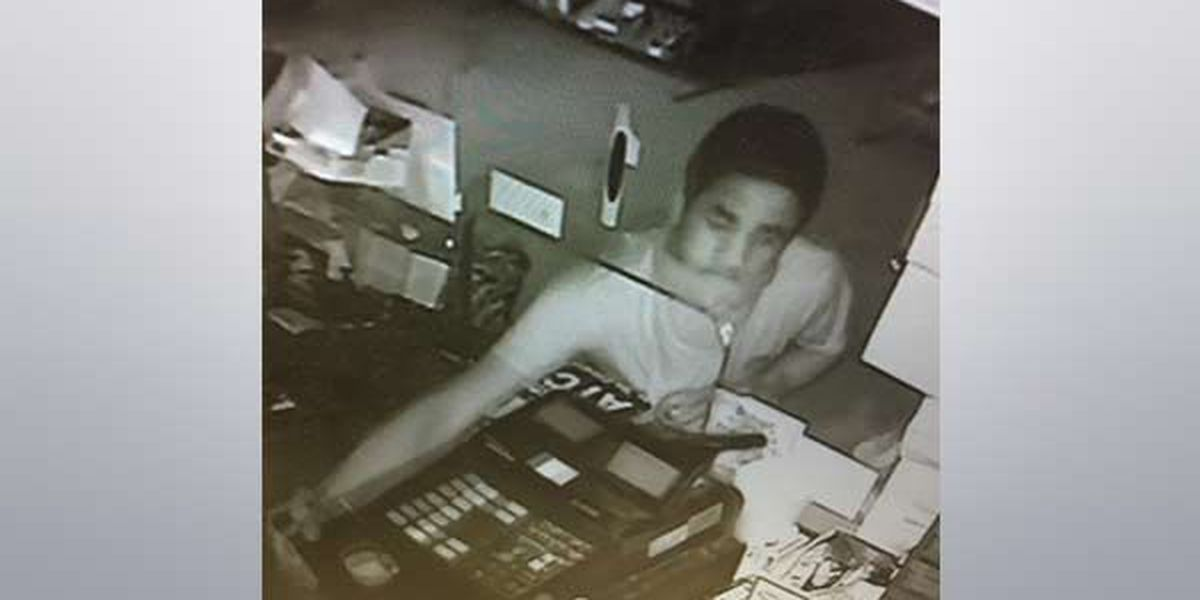 Baton Rouge Police ask for help finding burglary suspect