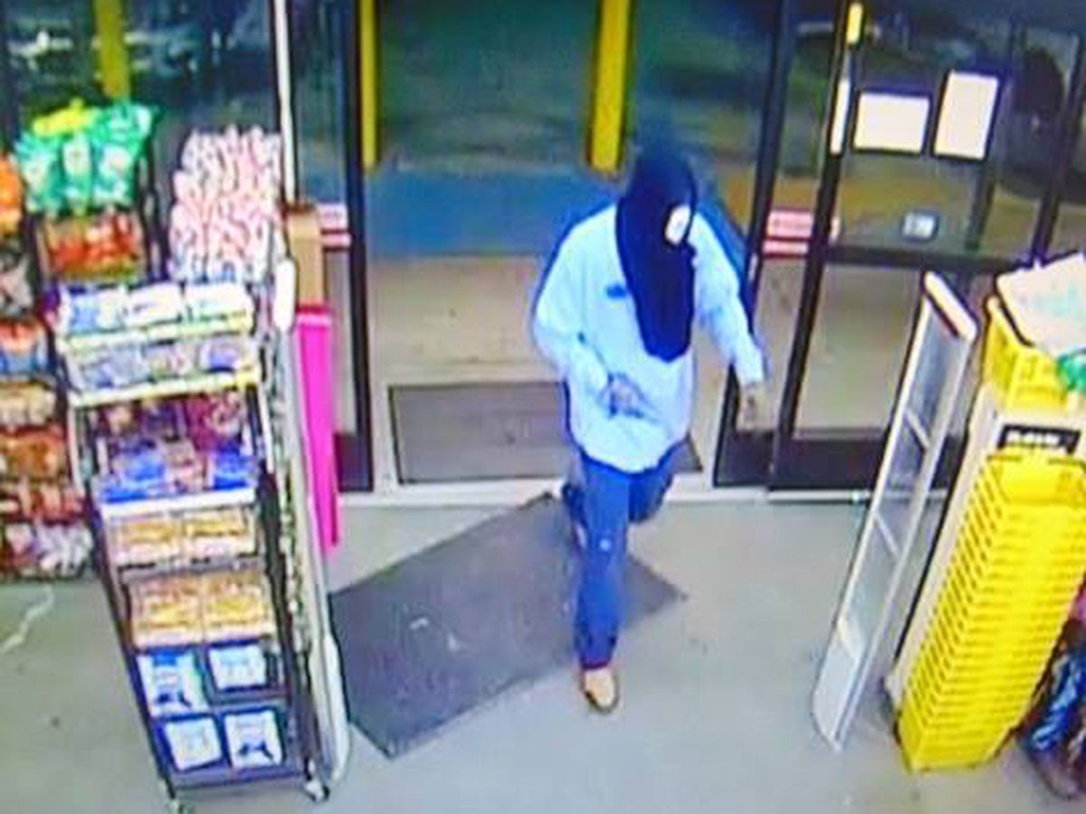 Person wanted for allegedly robbing Dollar General in Ascension Parish
