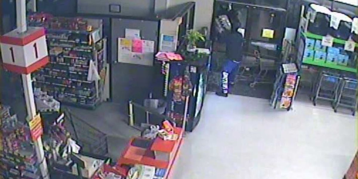 Suspects throw rock through glass door of La. store, steal $4,000 worth of cigarettes
